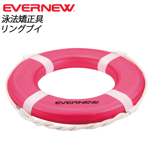 EVERNEW(エバニュー) 水泳 練習用具 EHA065 リングブイ