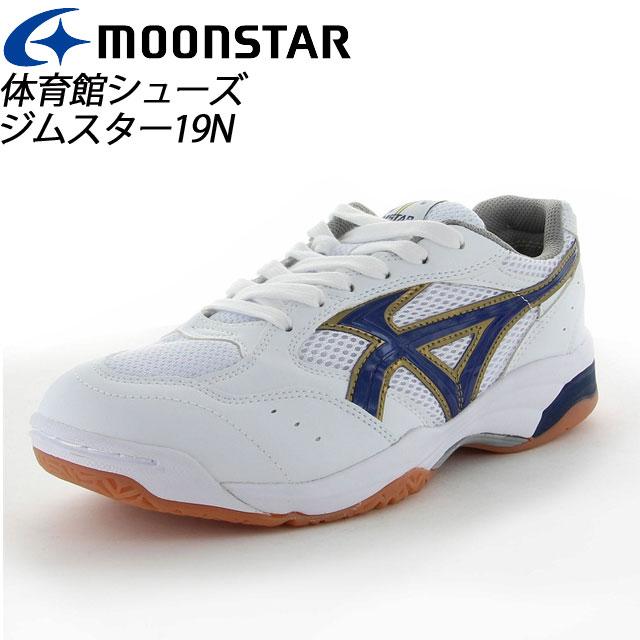 ムーンスター 子供靴 メンズ レディース ジムスター19N W/ネービー 11221245 MOONSTAR 高機能体育館シューズ MS シューズ
