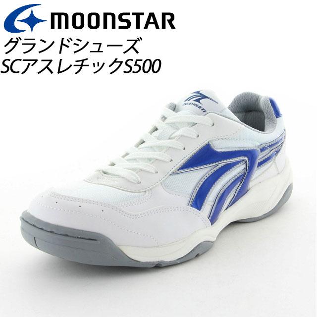 ☆ムーンスター 子供靴 メンズ レディース SCアスレチックS500 W/ネービー 11221205 MOONSTAR 高機能グランドシューズ MS シューズ