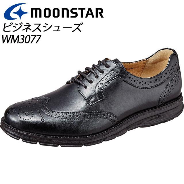 ムーンスター ワールドマーチ メンズ ビジネス WM3077 ブラック 48596306 MOONSTAR 跳ねる履き心地! MS シューズ