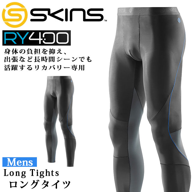 スキンズ インナー メンズ ロング タイツ リカバリー RY400 K43205001D SKINS
