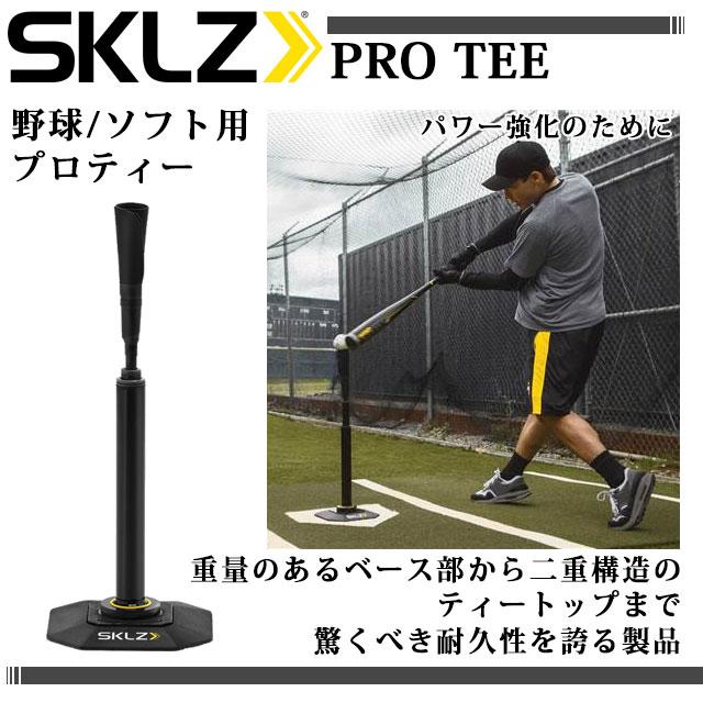スキルズ 野球 野球 バッティング練習用 プロティー 026866 SKLZ 026866 SKLZ 安定ベースを備えた頑丈な構造 パワー強化のために!, SELECT SHOP LOWTEX:c371d032 --- wap.acessoverde.com