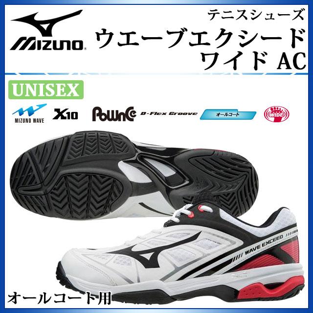 ミズノ テニスシューズ メンズ ウエーブエクシードワイド AC 61GA1714 MIZUNO ワイドフィットモデル オールコート用 白 運動 練習 スポーツ