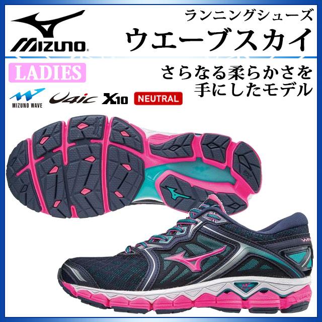 ミズノ ランニングシューズ レディ-ス ウエーブスカイ J1GD1702 MIZUNO さらなる柔らかさを手にしたモデル ネイビー ピンク 運動 スポーツ 靴