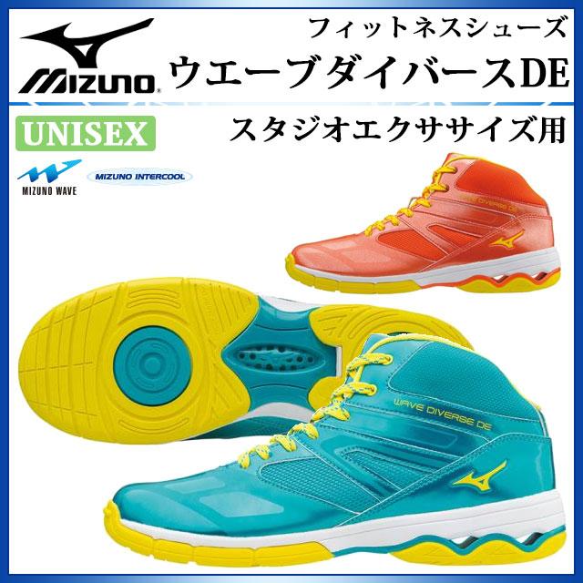 ミズノ フィットネスシューズ メンズ レディース ウエーブダイバースDE K1GF1774 MIZUNO 男女兼用 ダンスエクササイズのための靴 運動 スポーツ
