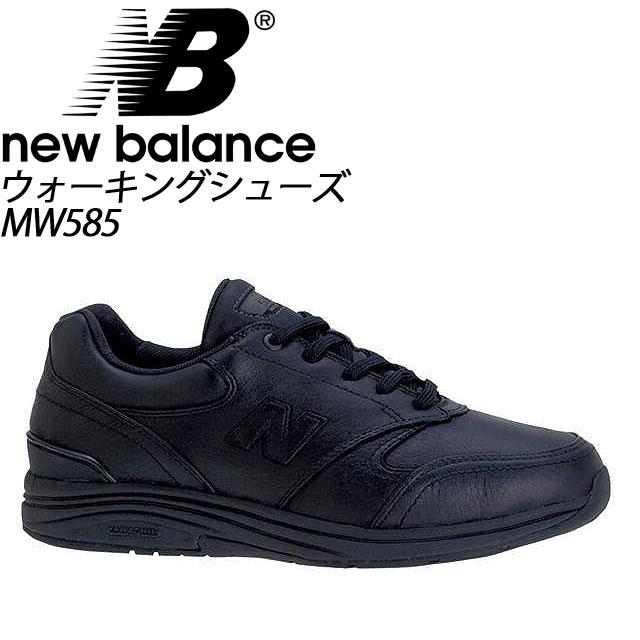 ニューバランス ウォーキングシューズ MW585 NEW BALANCE スニーカー【メンズ】