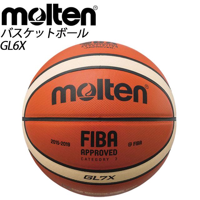モルテン バスケットボール 競技ボール6号 国際大会公式試合球 BGL6X molten