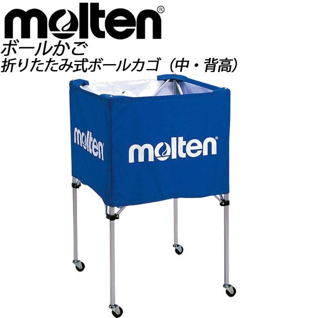 モルテン 折りたたみ式ボールカゴ(中・背高)molten BK20HB