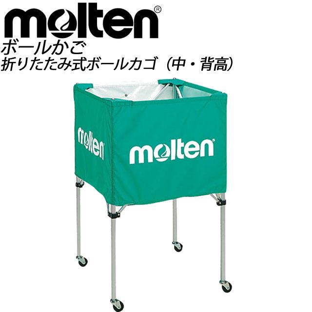 モルテン 折りたたみ式ボールカゴ(中・背高)molten BK20HG