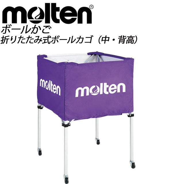モルテン 折りたたみ式ボールカゴ(中・背高)molten BK20HP