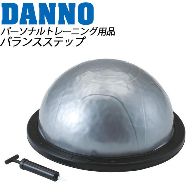 DANNO(ダンノ) バランスステップ D-1 D7120