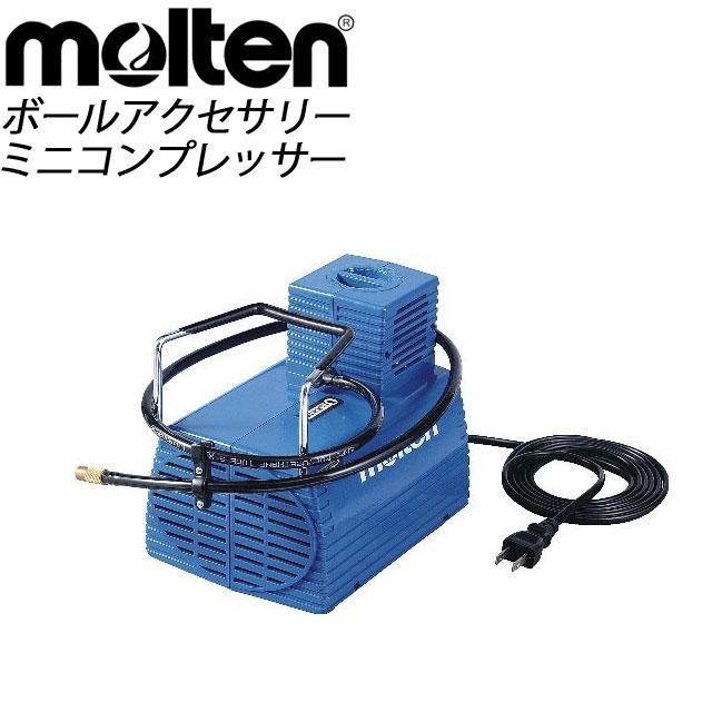 molten(モルテン) ミニコンプレッサー MCS