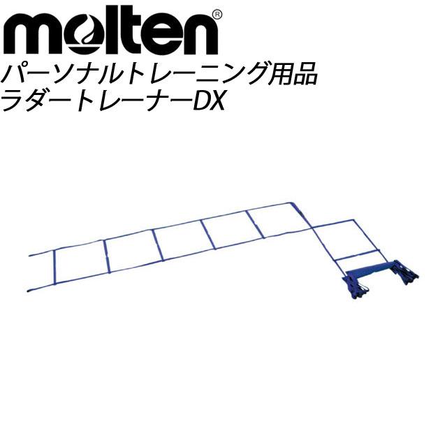 molten (モルテン) ラダートレーナーDX MLDDX