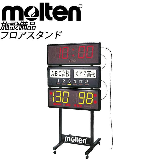 molten (モルテン) 用具・小物 カウンター SCFSNR フロアスタンド 組立式