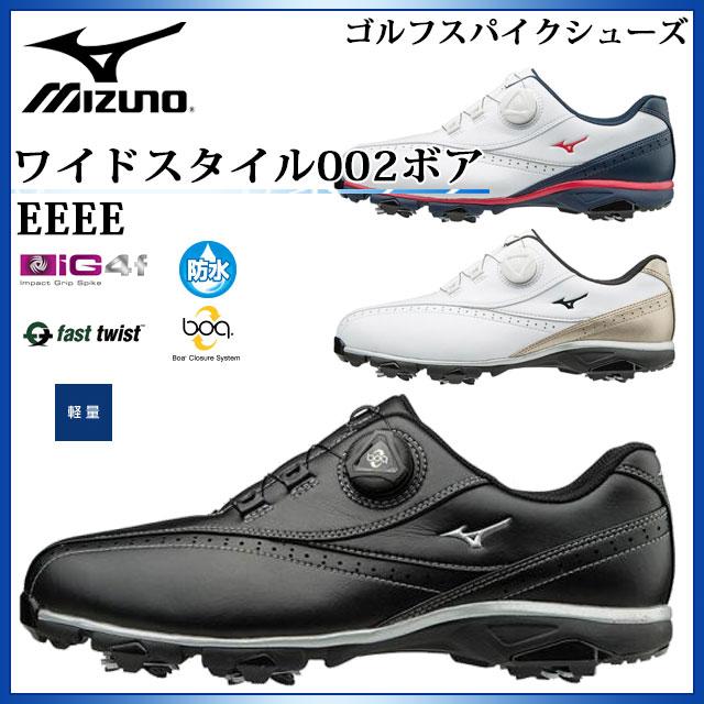 ミズノ ゴルフ メンズ スパイクシューズ ワイドスタイル002ボア EEEE 51GQ1740 MIZUNO ゆったり幅広モデル 4E相当 幅広 白 黒 靴