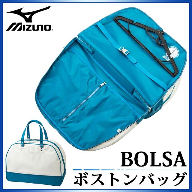 ミズノ スポーツバッグ BOLSA ボストンバッグ 5LJB162200 MIZUNO ビジネス出張にも使える多機能バッグ