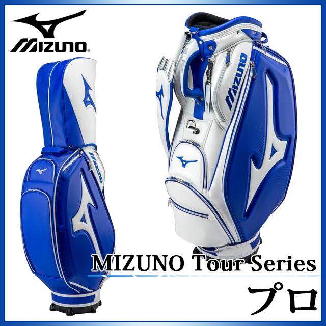 ミズノ ゴルフ キャディバッグ Tour Series プロ 5LJC172100 MIZUNO ツアー現場で必要な機能を搭載
