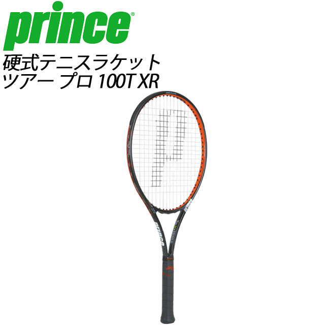 Prince 7T40K (プリンス) ツアー プロ 100T 100T XR 硬式テニスラケット Prince 7T40K, ジュエリー&レザーRugged Market:e9a378bc --- ww.thecollagist.com
