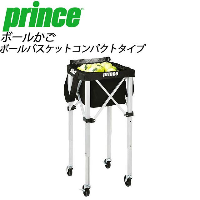 Prince (プリンス) テニス ボールケース PL055 ボールバスケットコンパクトタイプ(キャスター付) 収束型ボールかご