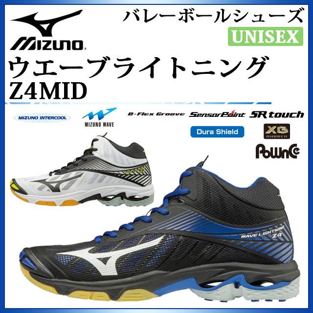 売れ筋商品 ミズノ バレーボールシューズ 黒 靴 メンズ レディース ウエーブライトニングZ4MID V1GA1805 白 MIUZNO 軽量 こだわったフィット感 ミドルカット 靴 白 黒 体育館, マリイソル:c0448bd0 --- canoncity.azurewebsites.net