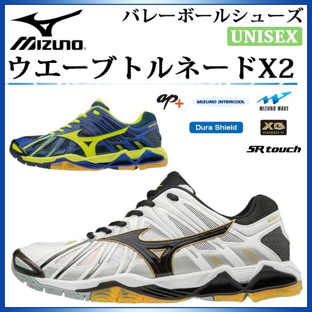 ミズノ バレーボールシューズ メンズ レディース ウエーブトルネードX2 V1GA1812 MIUZNO ジャンプにフォーカスしたトップモデル 靴 体育館 白 青