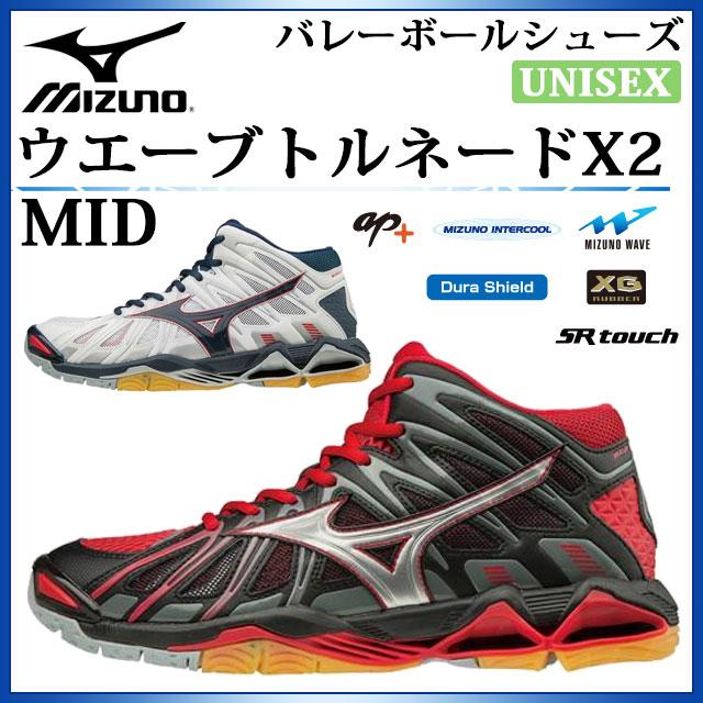 特価 ミズノ バレーボールシューズ 靴 メンズ レディース ウエーブトルネードX2MID V1GA1817 MIUZNO V1GA1817 MIUZNO ジャンプにフォーカスしたトップモデル 靴 体育館 白, 大特価放出!:a9d2f7ba --- canoncity.azurewebsites.net