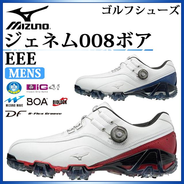 ミズノ ゴルフ シューズ メンズ 靴 ジェネム008ボア EEE 51GM1800 MIZUNO フラッグシップモデル 幅広いゴルファーに対応
