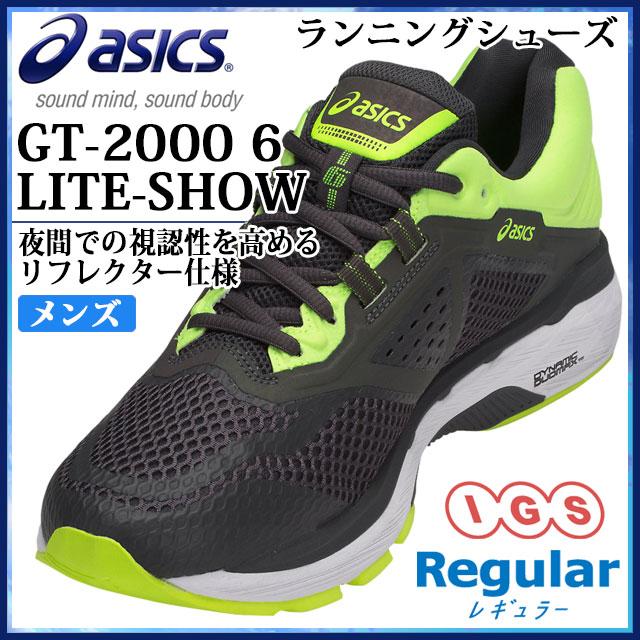 アシックス ランニングシューズ メンズ GT-2000 6 LITE-SHOW T834N asics リフレクター仕様でナイトランを楽しむ 反射 靴 トレーニング ウォーキング