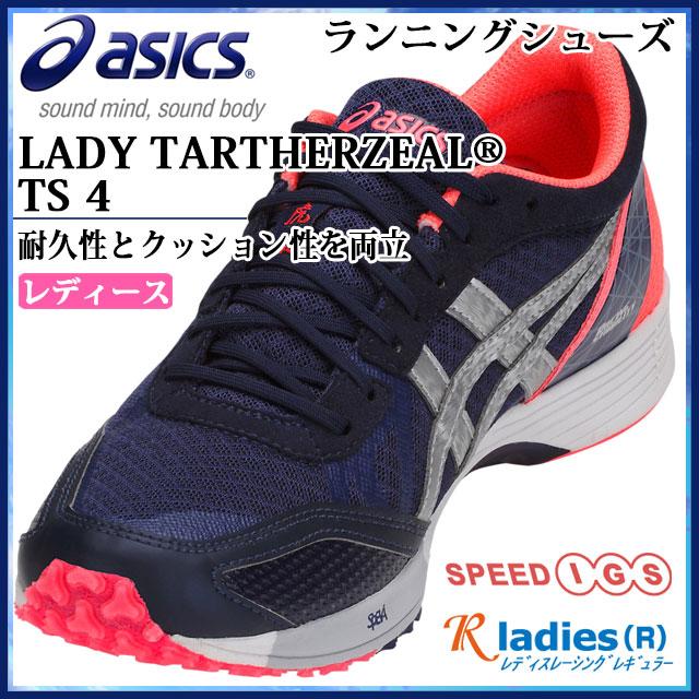 アシックス ランニングシューズ LADY ターサージール TS4 TJR845 asics【レディース】