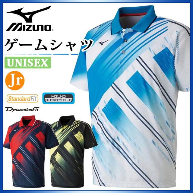 ミズノ ラケットスポーツウエア メンズ レディース 半袖 ゲームシャツ 62JA8001 MIZUNO 動きやすさを追求 テニス バトミントン ジュニアサイズにも対応