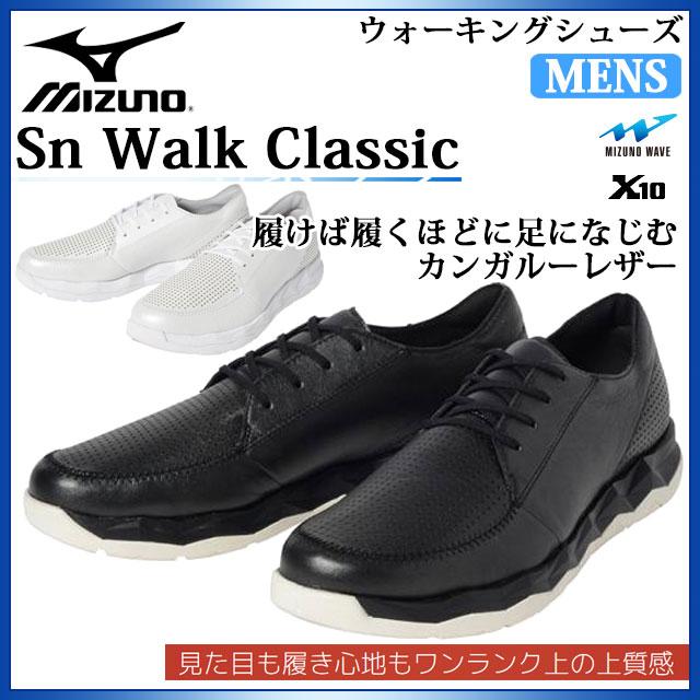 ミズノ ウォーキングシューズ メンズ Sn Walk Classic サンウォーク クラシック B1GE1841 MIZUNO 履けば履くほどに足になじむカンガルーレザー