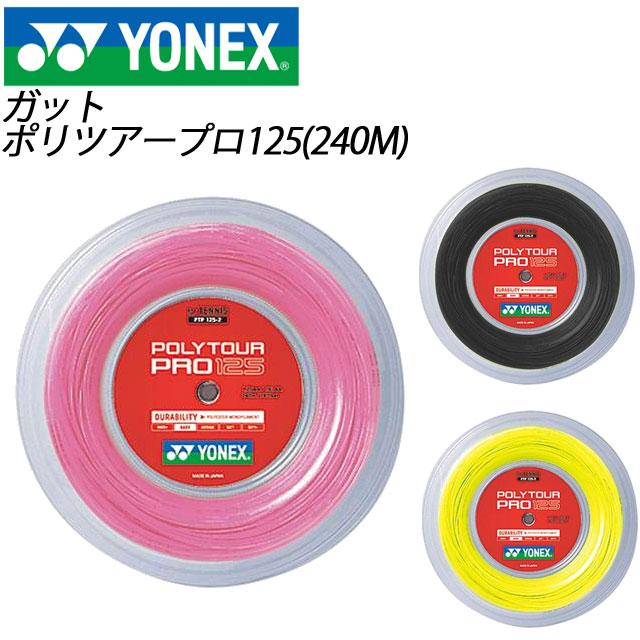 YONEX (ヨネックス) テニスガット ポリツアープロ125 240M PTP1252