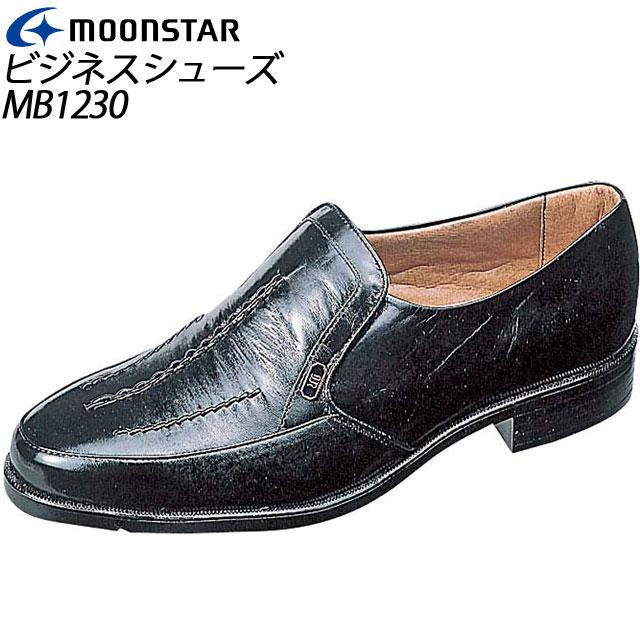 ムーンスター ビジネス シューズ メンズ MB123 41212301 MOONSTAR 紳士 革 靴 スリッポン