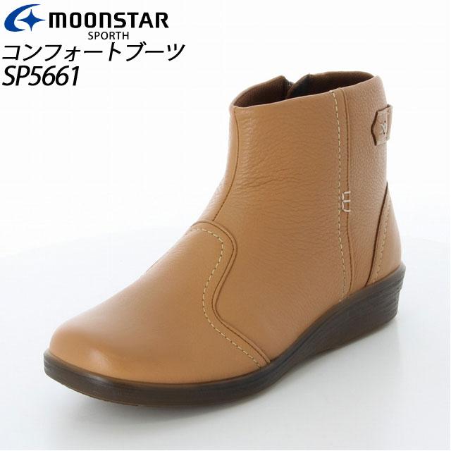 ムーンスター スポルス レディース コンフォート ブーツ SP5661 42323819 MOONSTAR 幅広 シューズ クッション