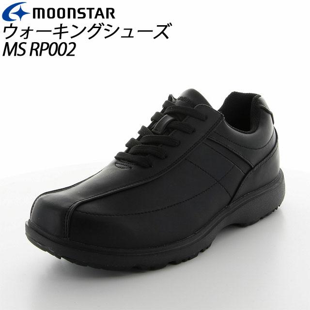 ムーンスター ウォーキング シューズ メンズ カジュアル 防水 MS 12321126TF1JKlc3