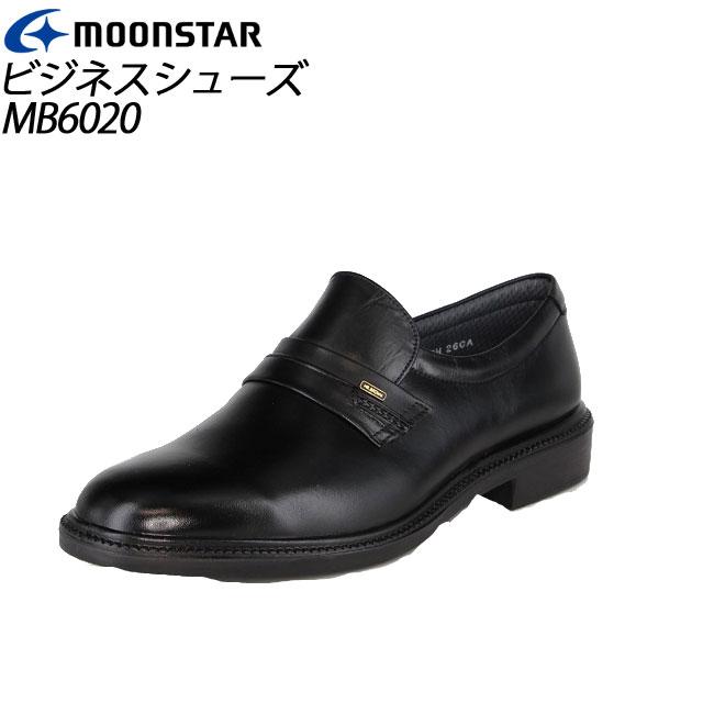 ムーンスター メンズ ビジネスシューズ MB6020 ブラック 41260201 MOONSTAR MS シューズ