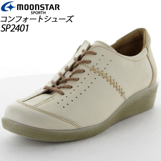 ムーンスター スポルス レディース SP2401 アイボリーC 42322491 MOONSTAR スタイリッシュ・本革コンフォートシューズ MS シューズ