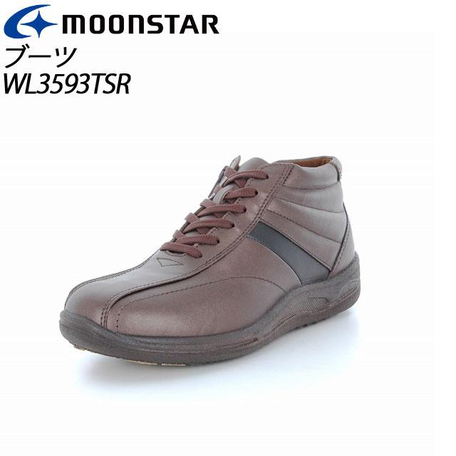 ムーンスター ワールドマーチ レディース ブーツ WL3593TSR ブロンズ 48595943 MOONSTAR 滑りにくい 本革 国産 スペラン MS シューズ