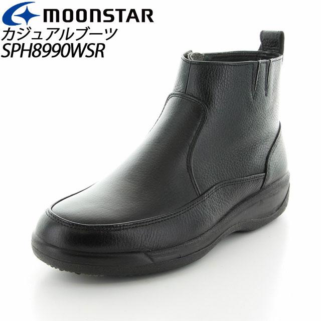 ムーンスター メンズ カジュアルブーツ SPH8990WSR ブラック 42292966 MOONSTSAR 防滑 スペラン底 本革 国産 ブーツ