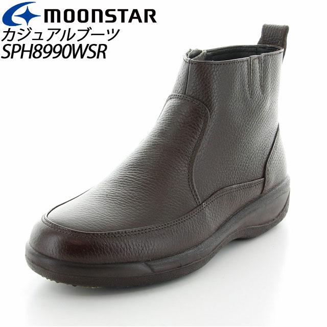 ムーンスター メンズ カジュアルブーツ SPH8990WSR ダークブラウン 42292969 MOONSTAR 防滑 スペラン底 本革 国産 ブーツ