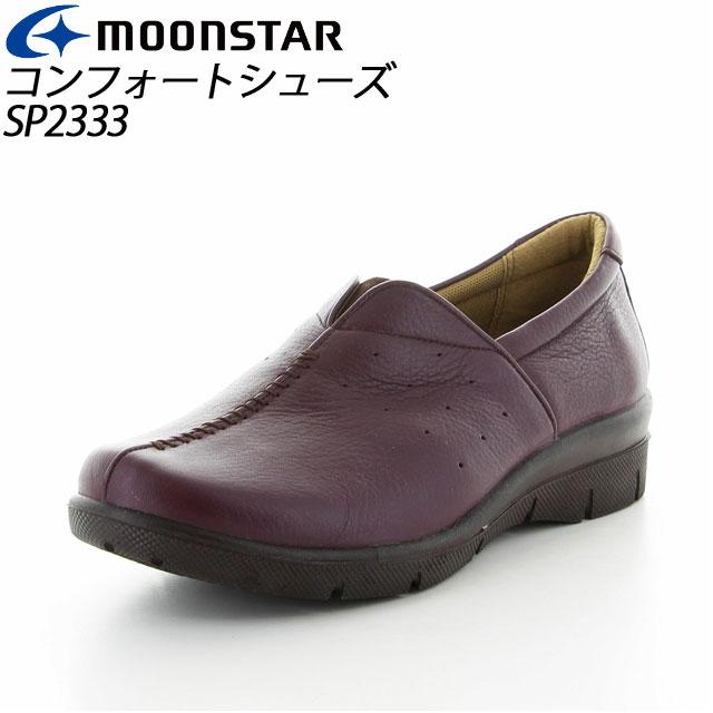 ムーンスター スポルス レディース コンフォートシューズ SP2333 パープル 42323689 MOONSTAR シフォンケーキのようなクッション感 日本製コンフォートシュー