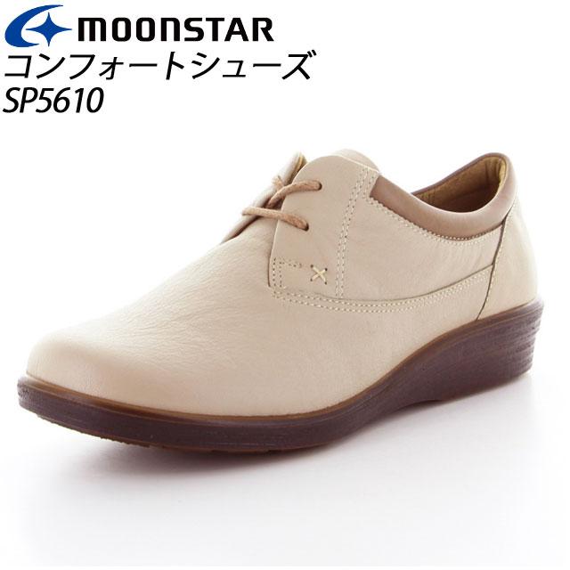 ムーンスター レディース シューズ SP5610 ベージュコンビ 日本製