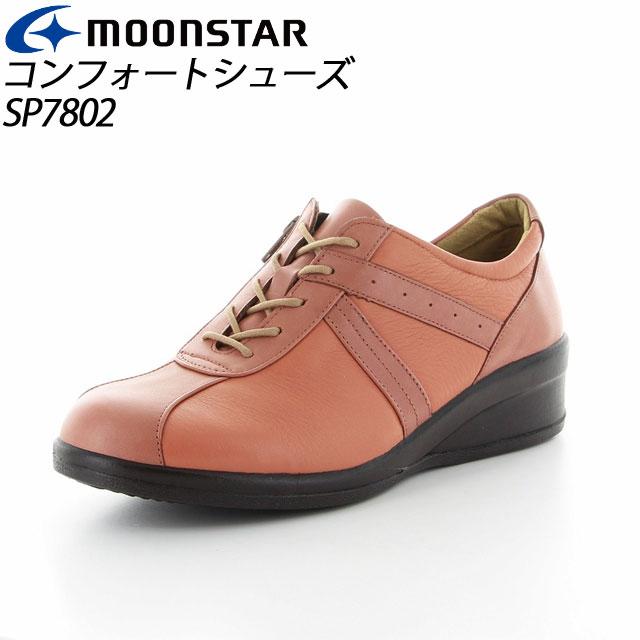 ムーンスター レディース コンフォートシューズ 日本製 SP7802