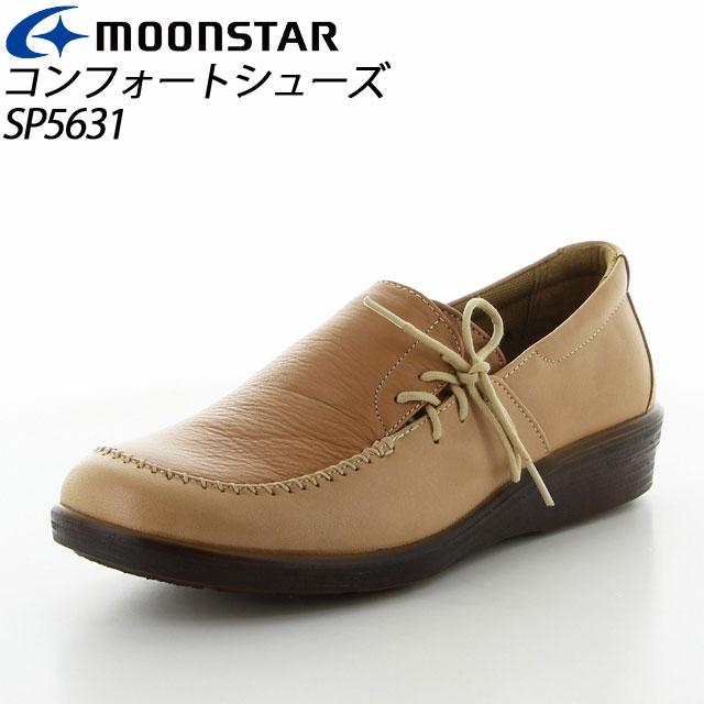 ムーンスター レディース コンフォートシューズ 日本製 SP5631