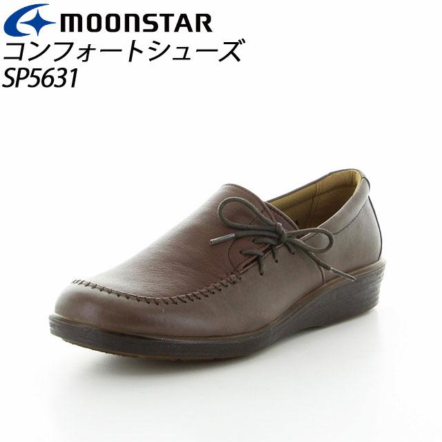 ムーンスター レディース コンフォートシューズ 日本製 SP5631 ms