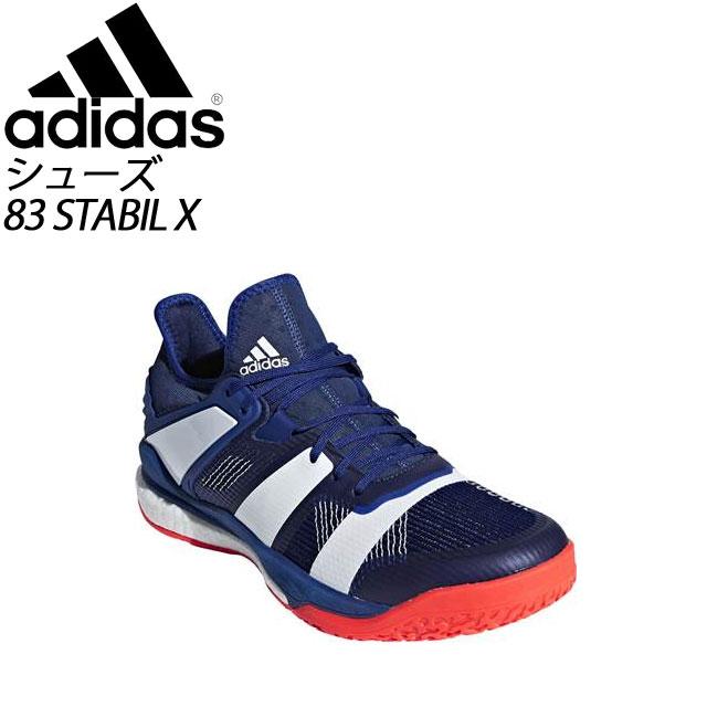 アディダス ハンドボール コウシキグラブ シューズ 83 STABIL X adidas AC8561 フラッグシップモデル メンズ