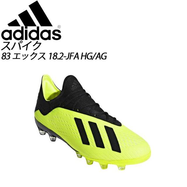 アディダス サッカー スパイク 硬式グラブ 83 エックス 18.2-JFA HG/AG adidas BB6952 スピード メンズ