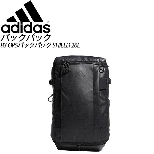 アディダス マルチスポーツ バックパック 83 OPSバックパック SHIELD 26L adidas ECM19 リュック 男女兼用