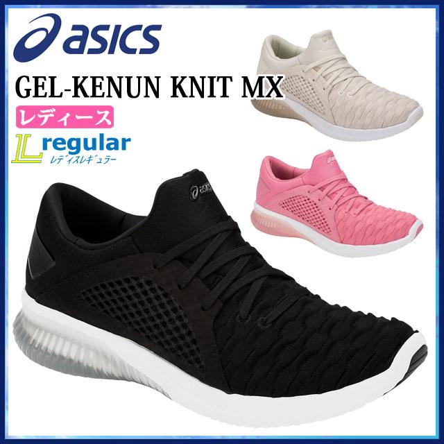 アシックス ランニングシューズ シューズ 運動靴 クッション性 スタイリッシュ GEL-KENUN KNIT MX デイユース スポーツ 運動 ジョギング マラソン ランニング レディース メンズ 送料無料 黒 ブラック 1022A025 asics