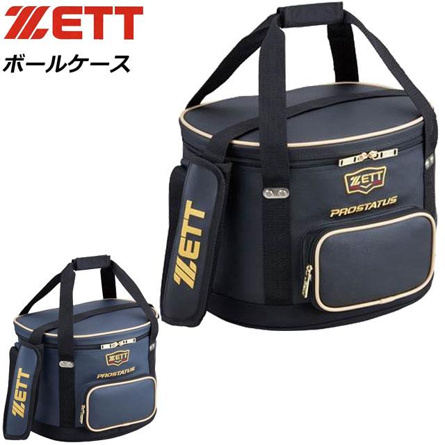 最低価格の ゼット ゼット 野球 ソフトボール ボールケース プロステイタスボールケース ZETT ボールケース BAP217 ベースボール ソフトボール D型スタイル機能, EsuonAngel:05d19261 --- pokemongo-mtm.xyz